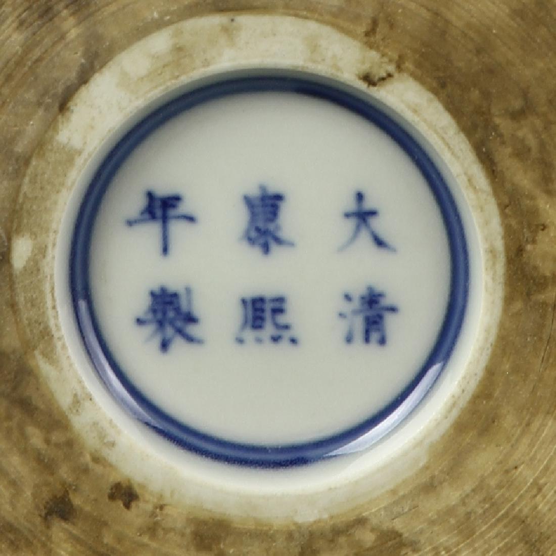 Chinese Wucai Brush Pot - 7
