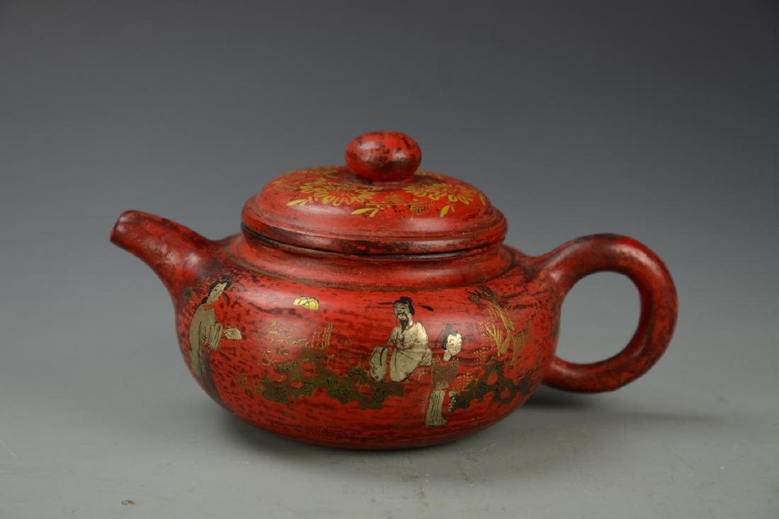 Chinese Enameled Teapot