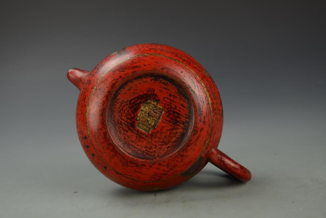 Chinese Enameled Teapot - 6