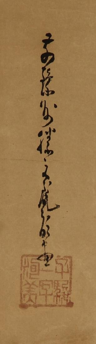 Japanese Scroll Painting of Monk - 3