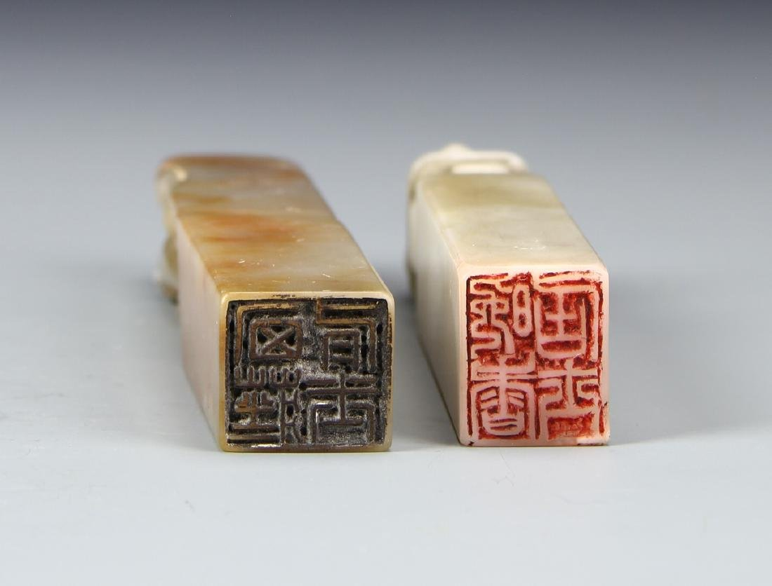 Two Chinese Shoushan Seal Chops - 3