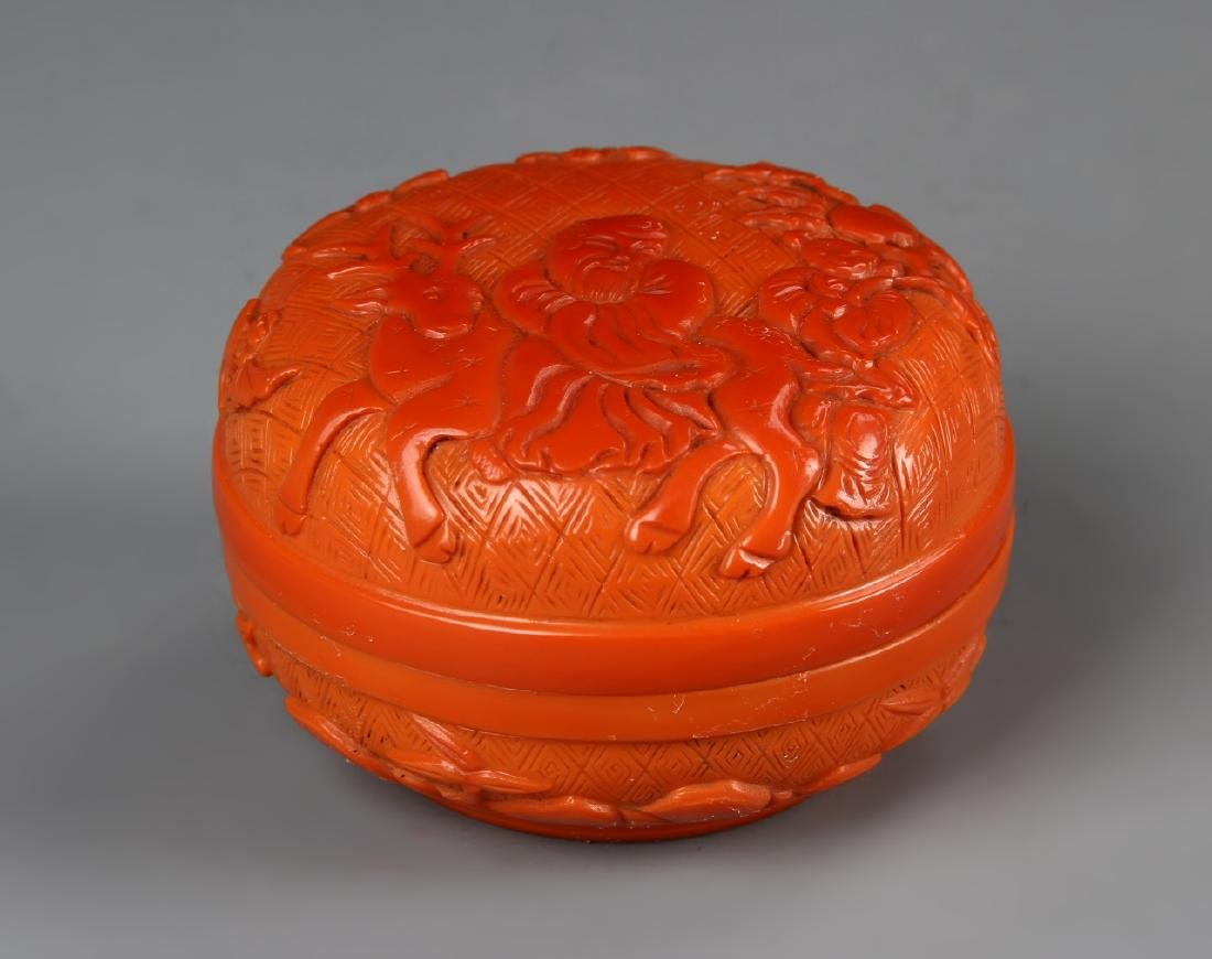 Chinese Salmon Colored Makeup Box