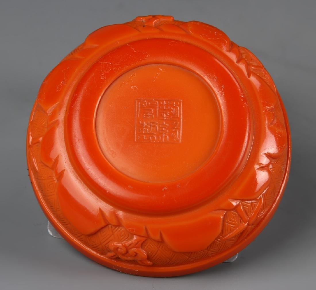 Chinese Salmon Colored Makeup Box - 4