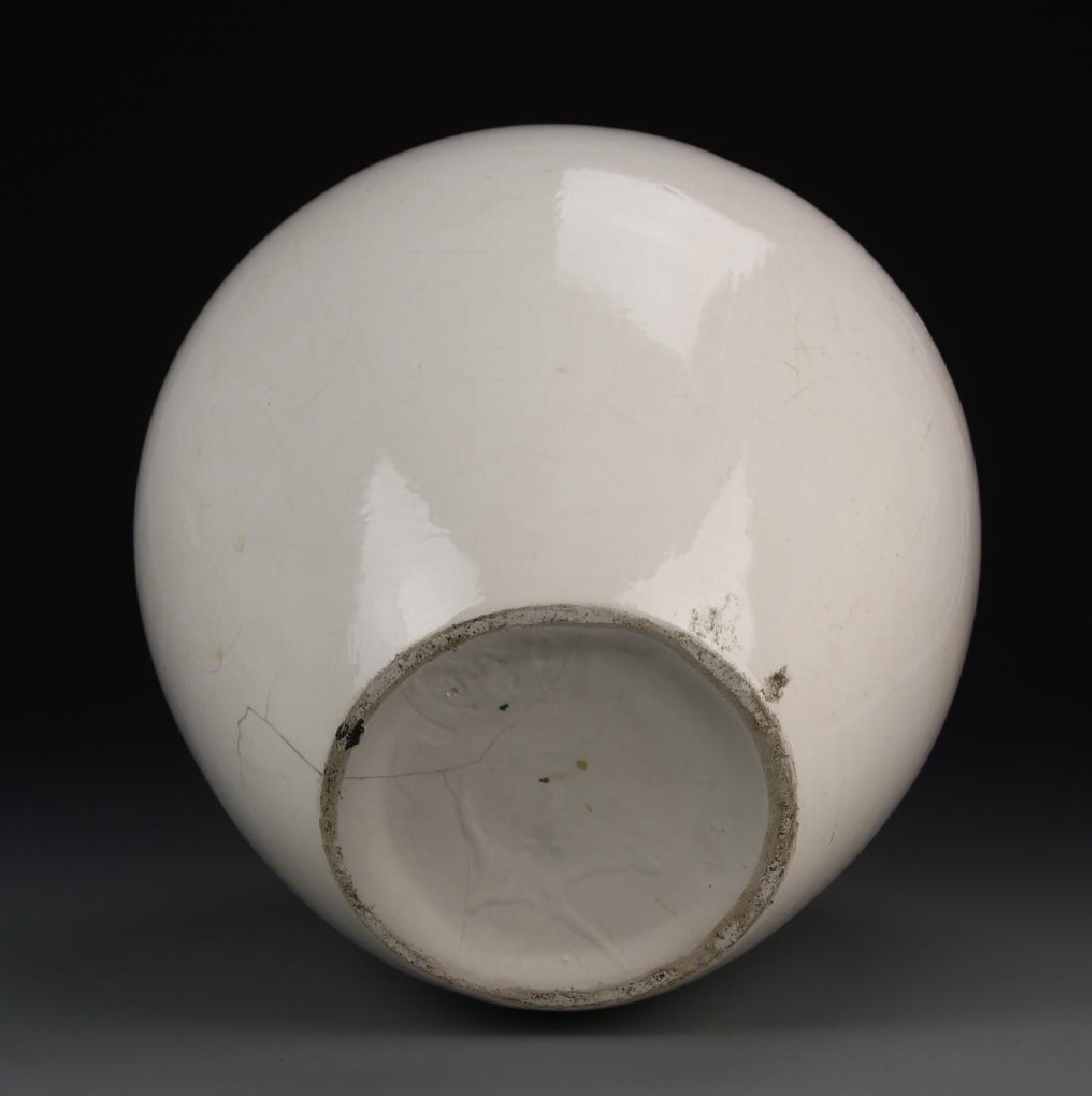Art Pottery Jar - 4