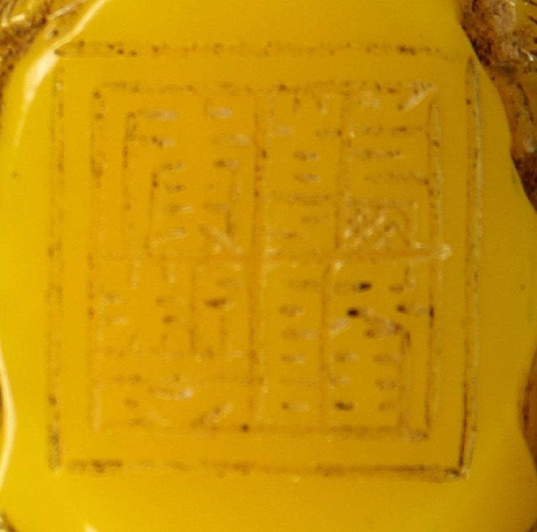 Chinese Peking Glass Snuff Bottle - 5