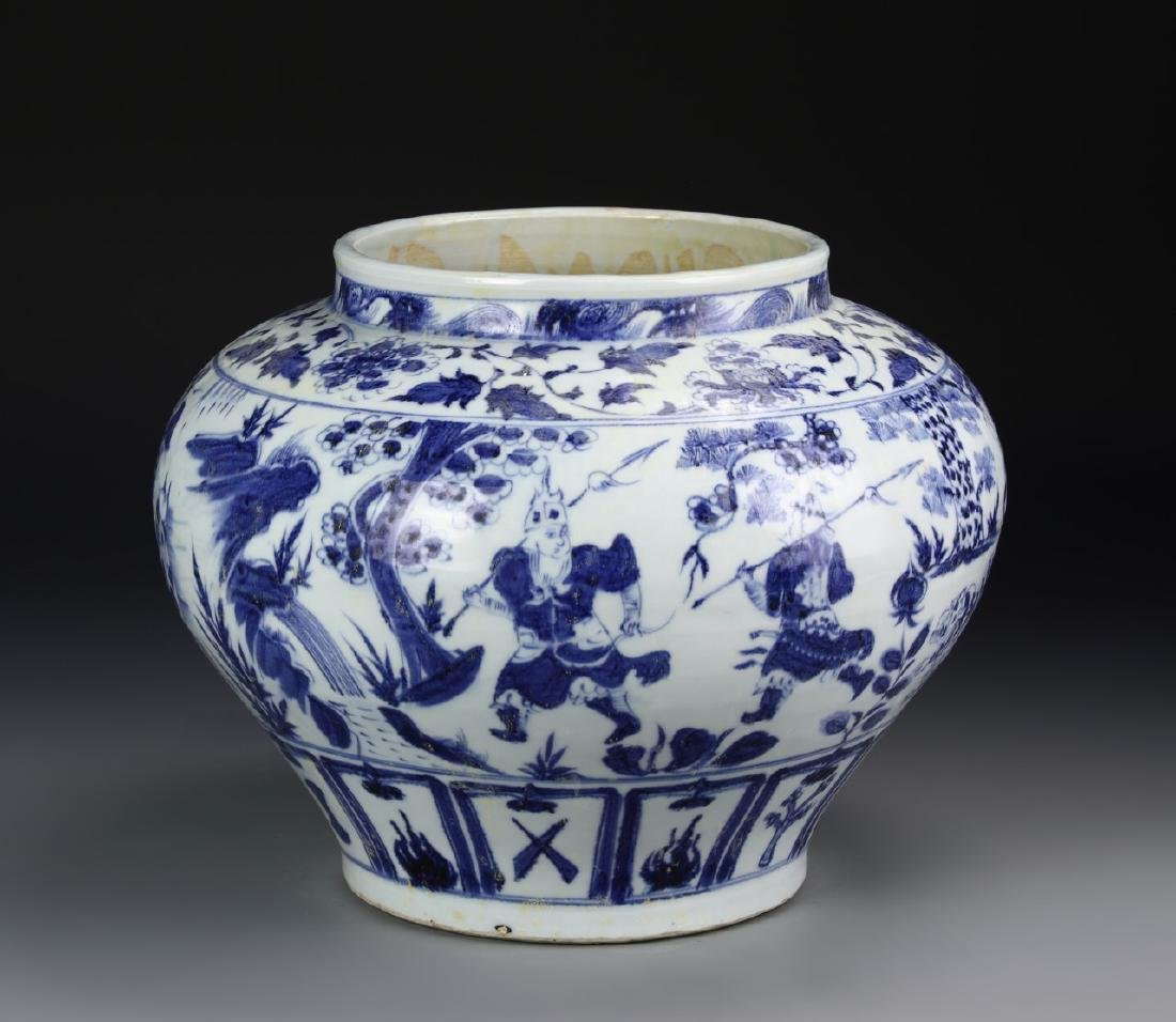 Chinese Blue And White Jar - 2