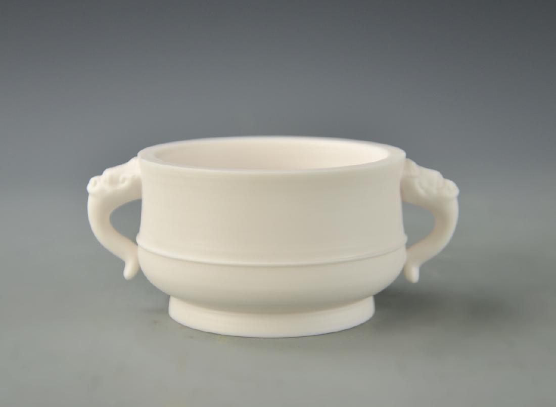Chinese Blanc de Chine Censer