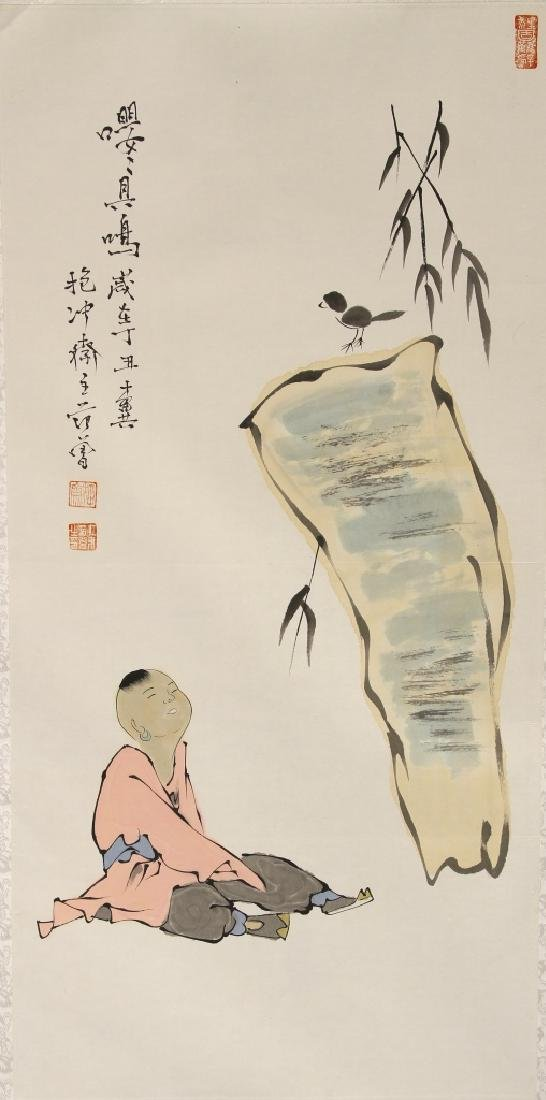 Chinese Scroll Painting, Attributed to Fan Zeng