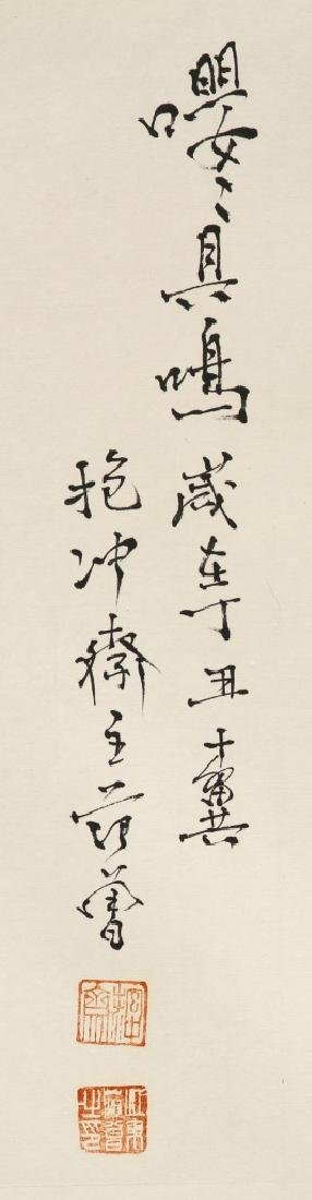 Chinese Scroll Painting, Attributed to Fan Zeng - 2