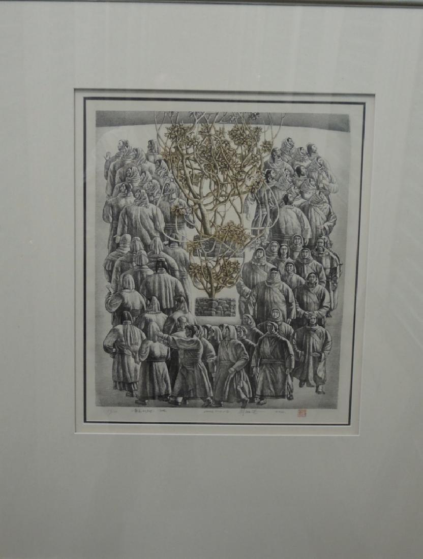 Chinese Stone Block Prints