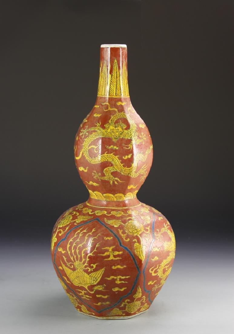 Chinese Red Glazed Vase