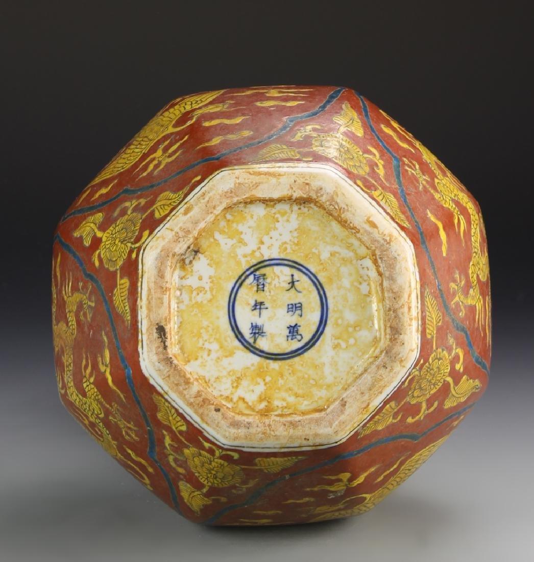 Chinese Red Glazed Vase - 4