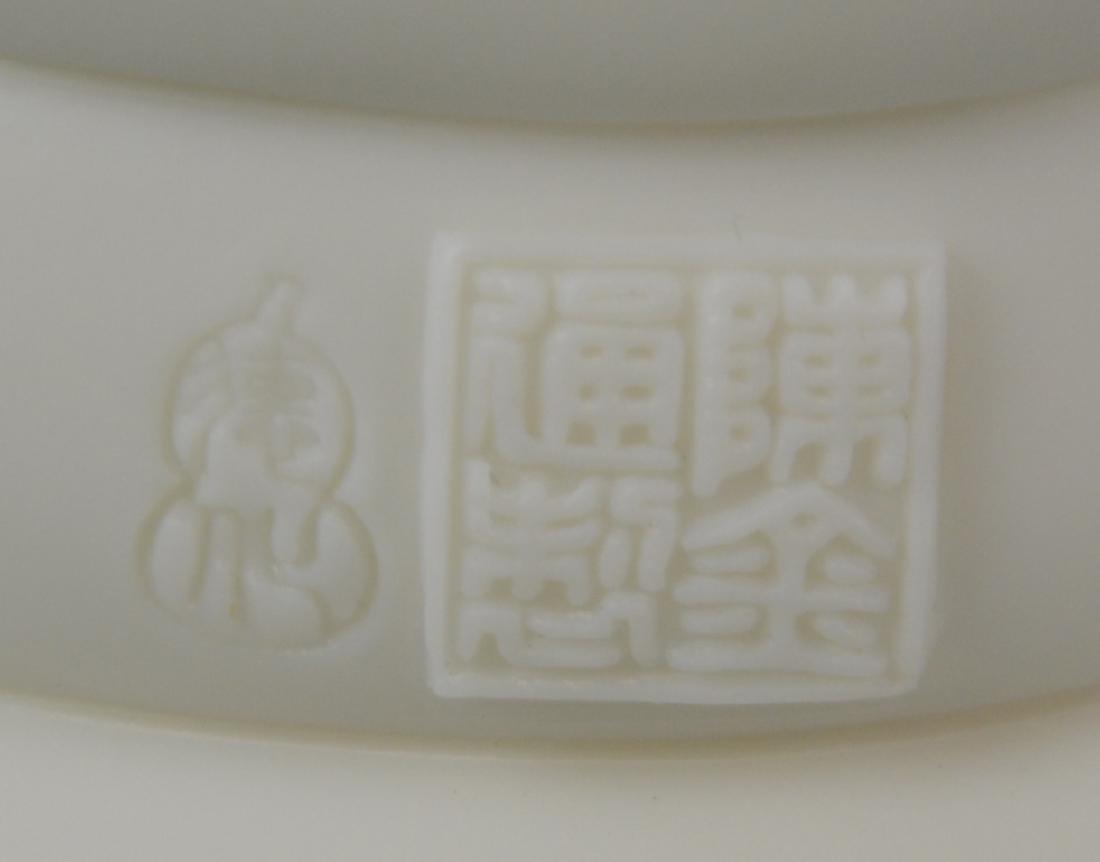 Chinese Blanc de Chine Buddha - 4