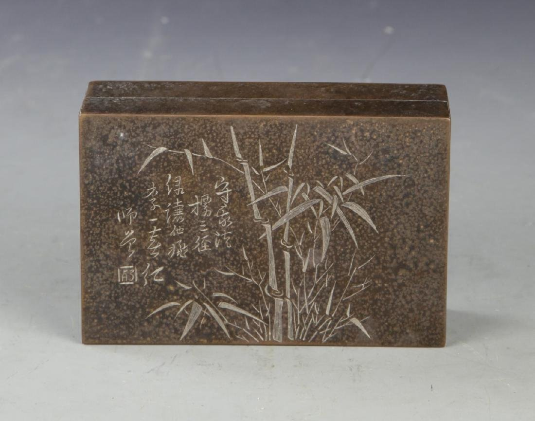 Chinese Bronze Ink Box - 3