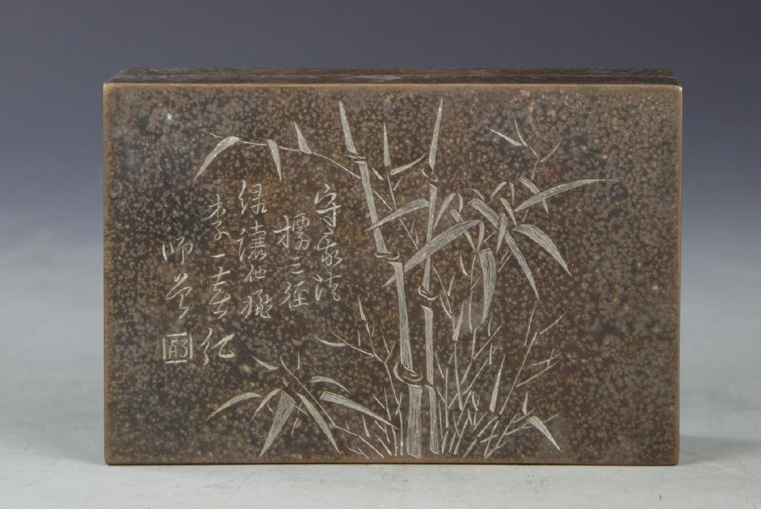 Chinese Bronze Ink Box - 4