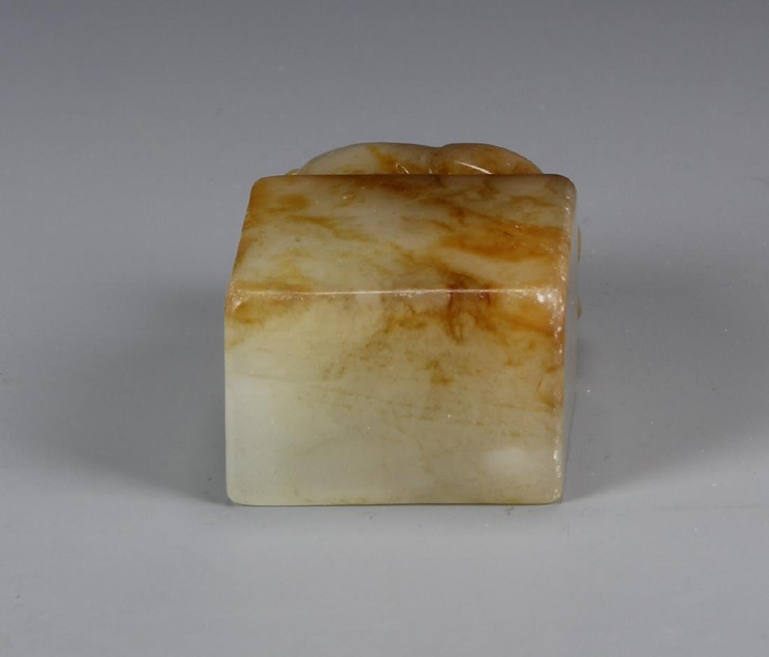 Chinese Antique Jade Seal - 3