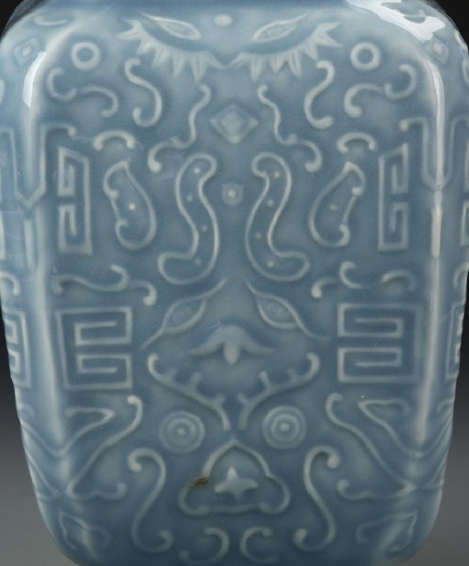 Chinese Celadon Glazed Vase - 2