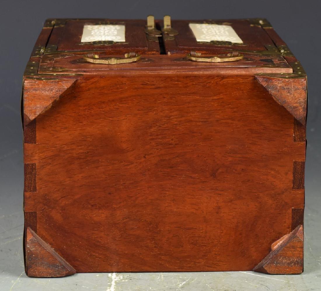 Chinese Vintage Jewelry Box - 10
