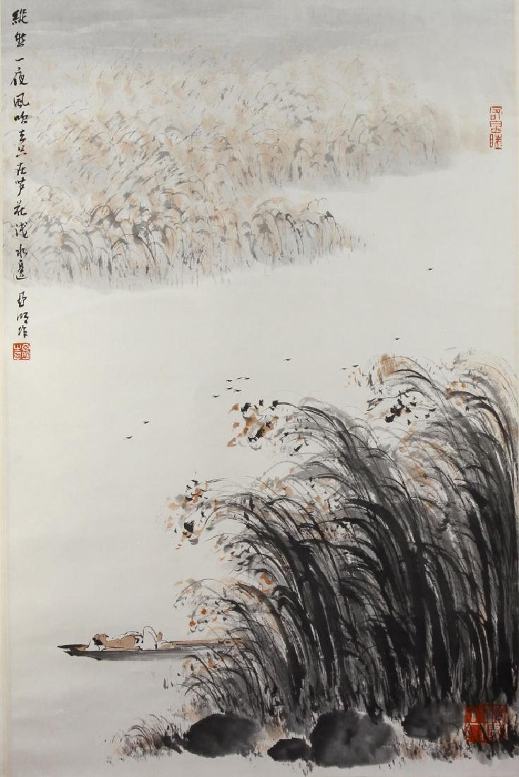 Chinese Scroll Painting, Attributed to Ya Ming