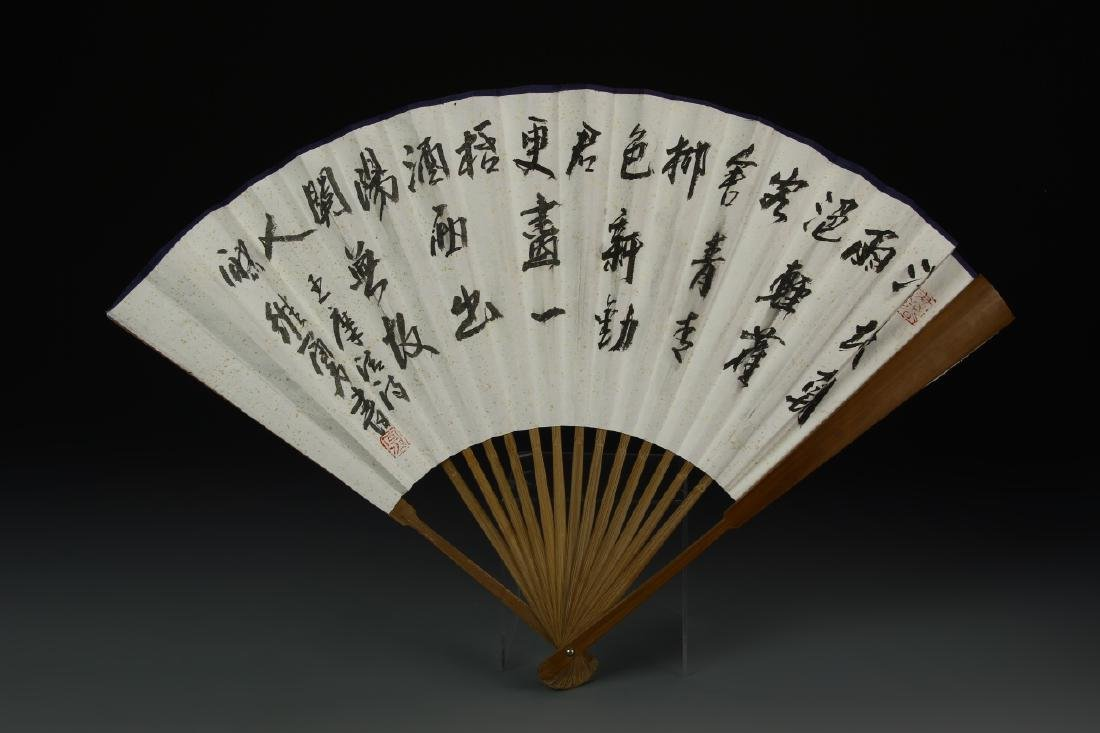 Chinese Fan Painting and Calligraphy - 5