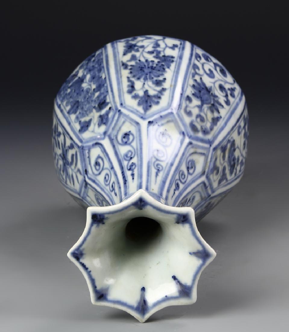 Chinese Blue And White Yuhuchunping Vase - 3