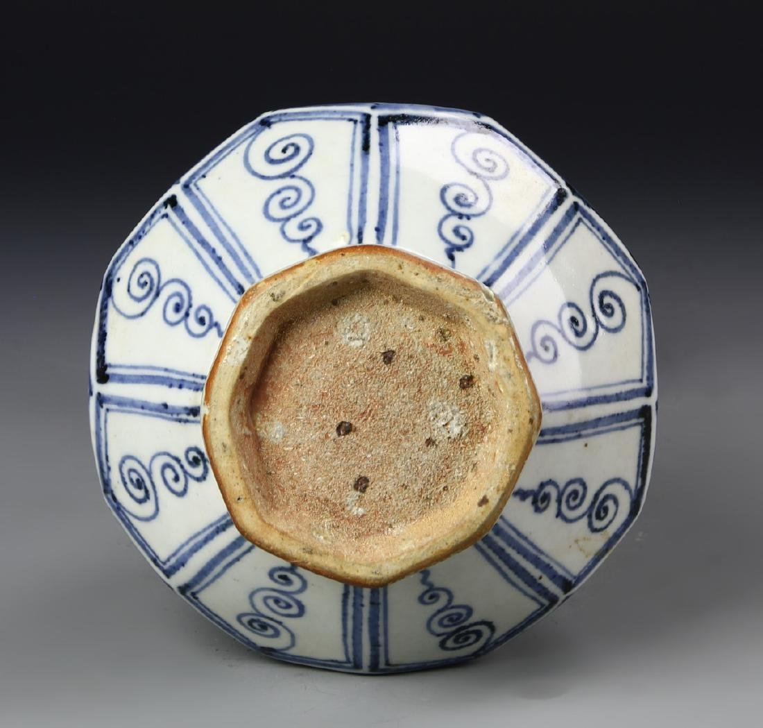 Chinese Blue And White Yuhuchunping Vase - 4