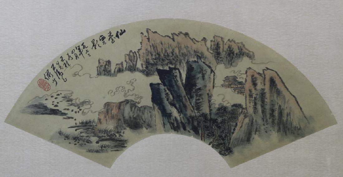 Chinese Fan Painting