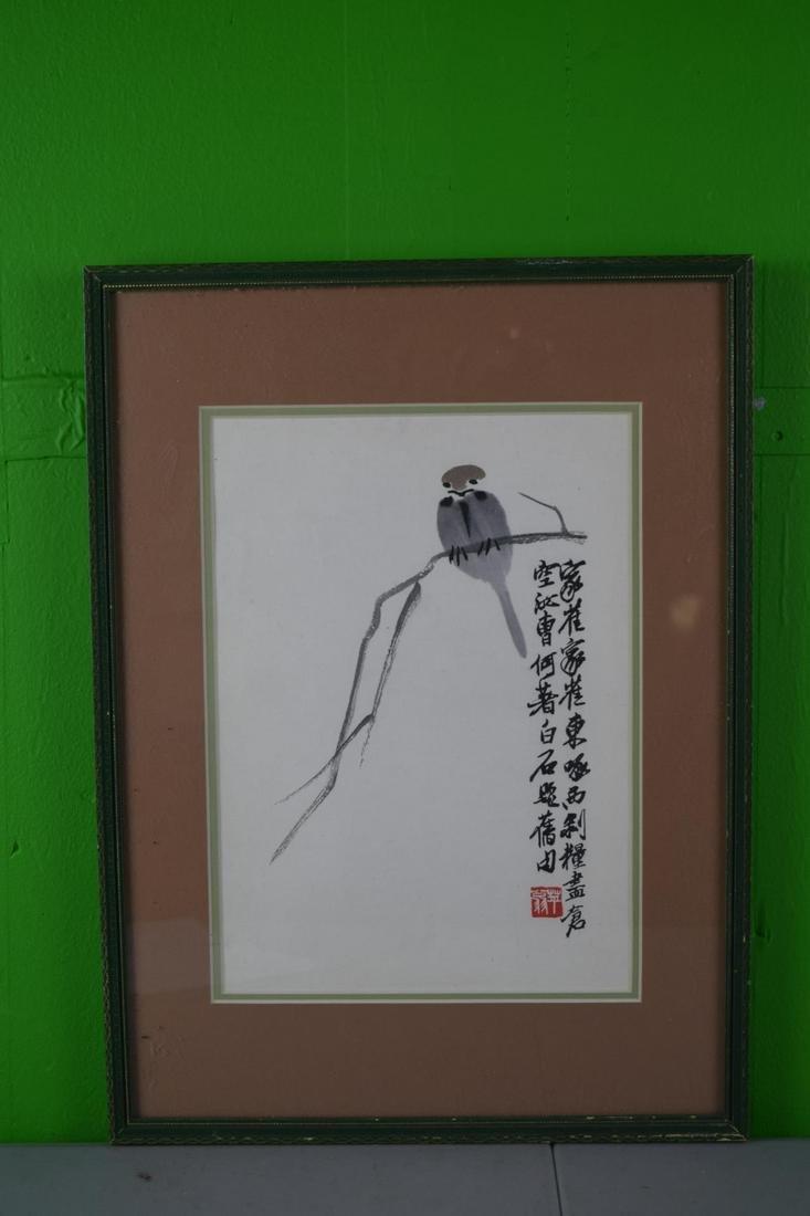 Chinese Woodblock Print of Bird