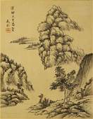 Chinese Framed Landscape Painting