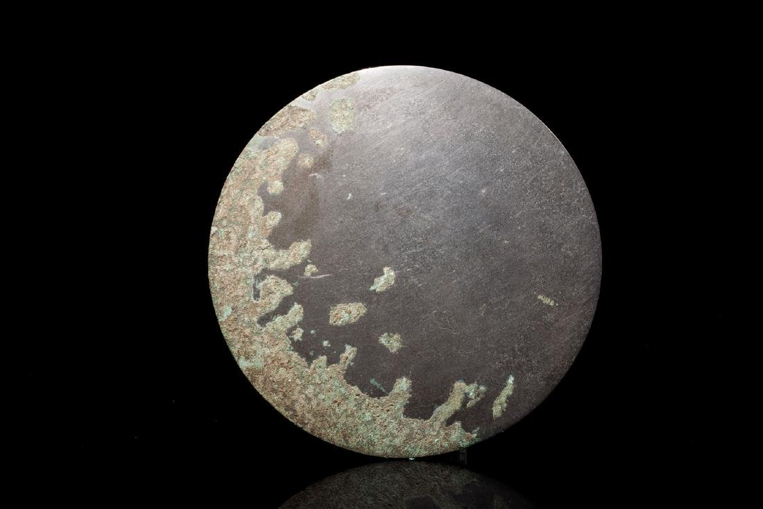 A Chinese Bronze Mirror - 2