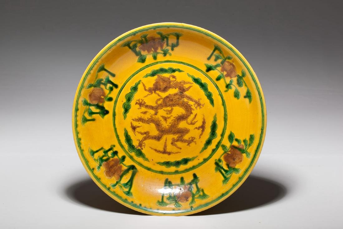 A Chinese Porcelain Dish - 2