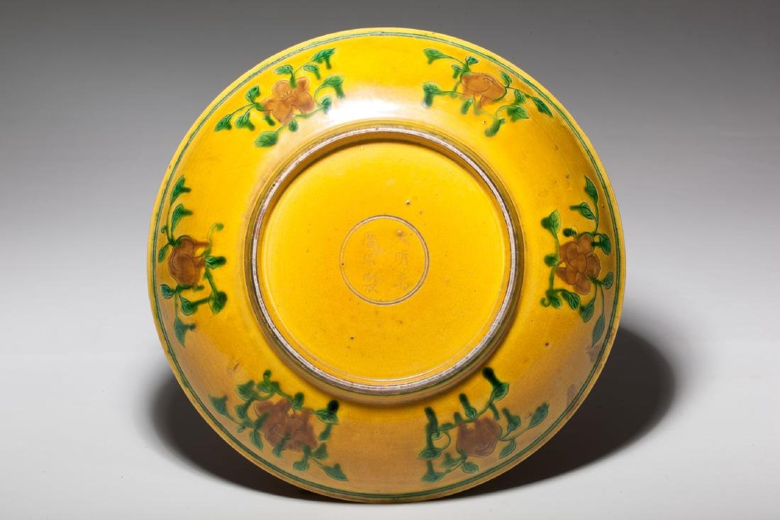 A Chinese Porcelain Dish - 3