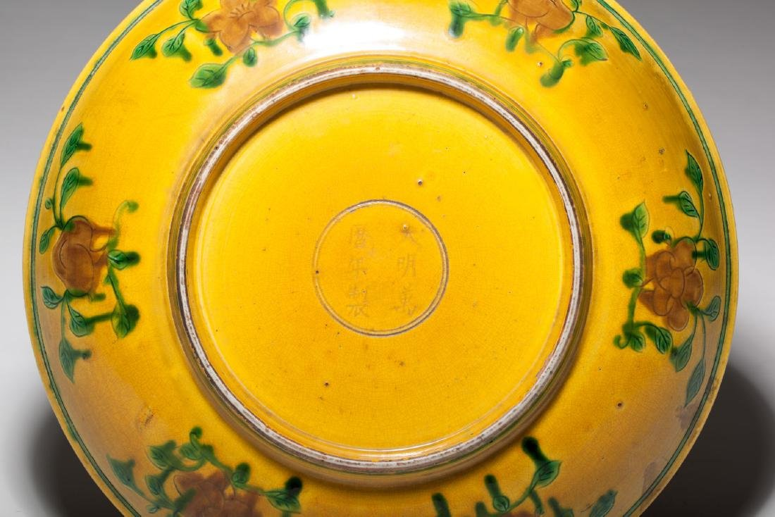 A Chinese Porcelain Dish - 5