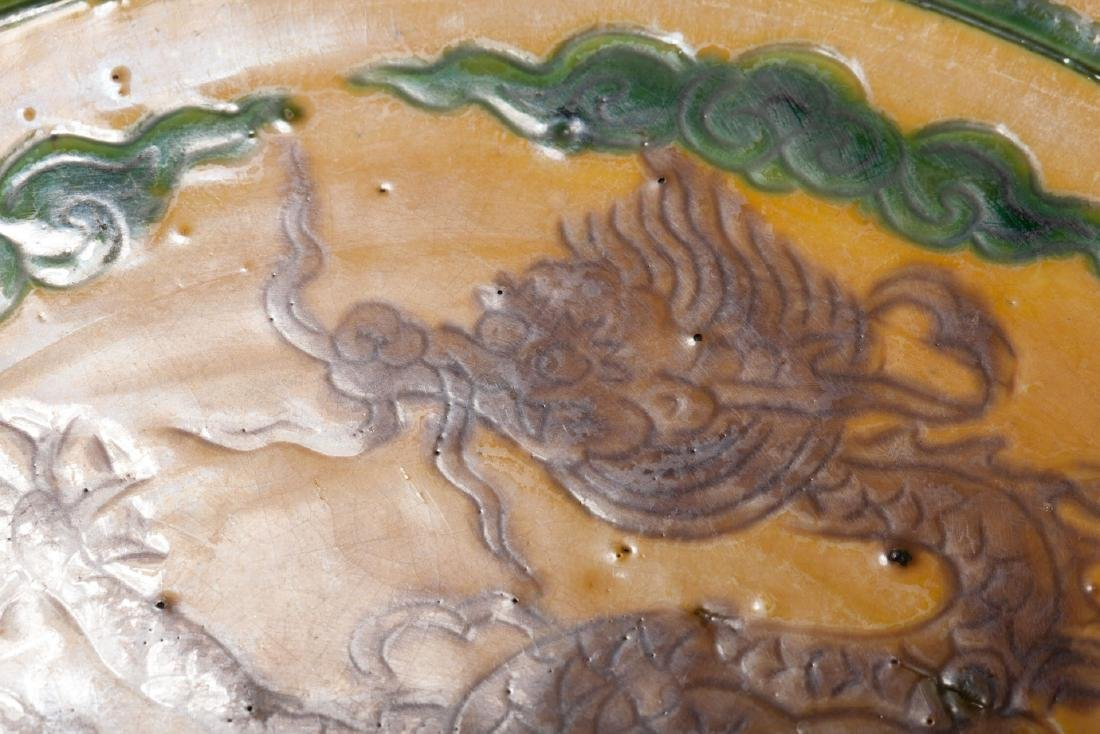 A Chinese Porcelain Dish - 9