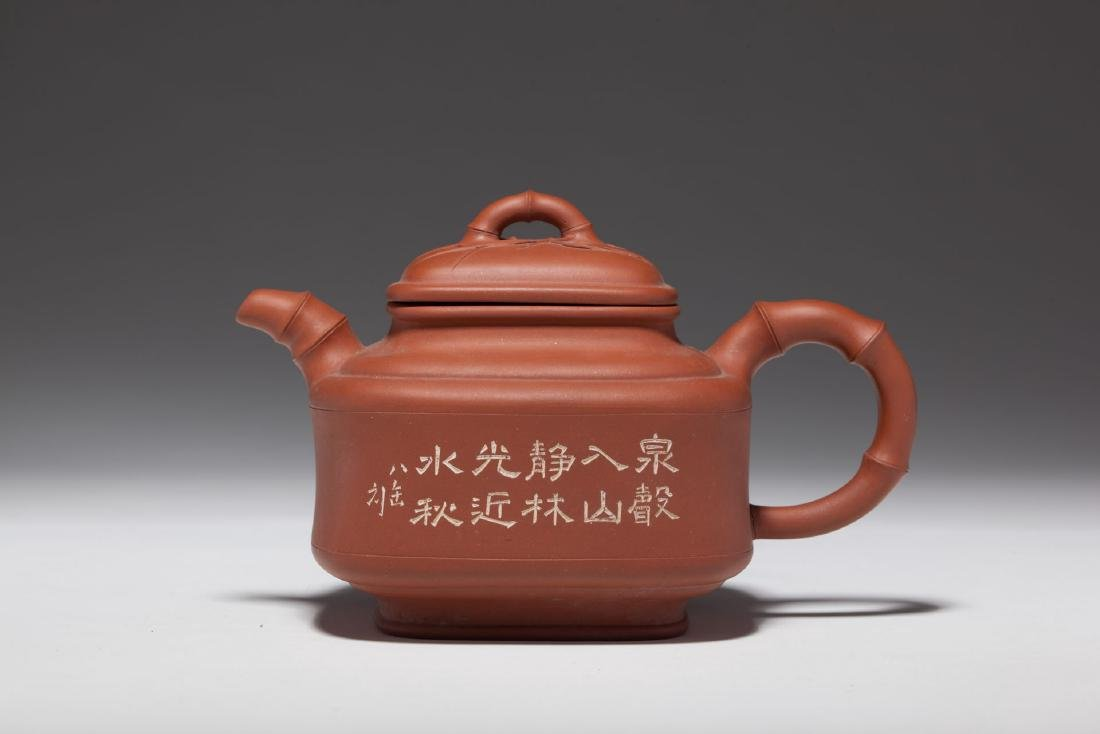 A YiXing Teapot - 2
