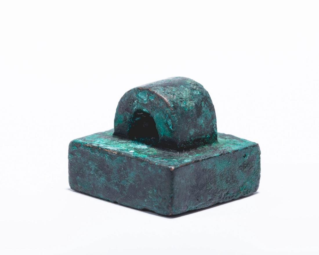 A Chinese Bronze Seal - 3