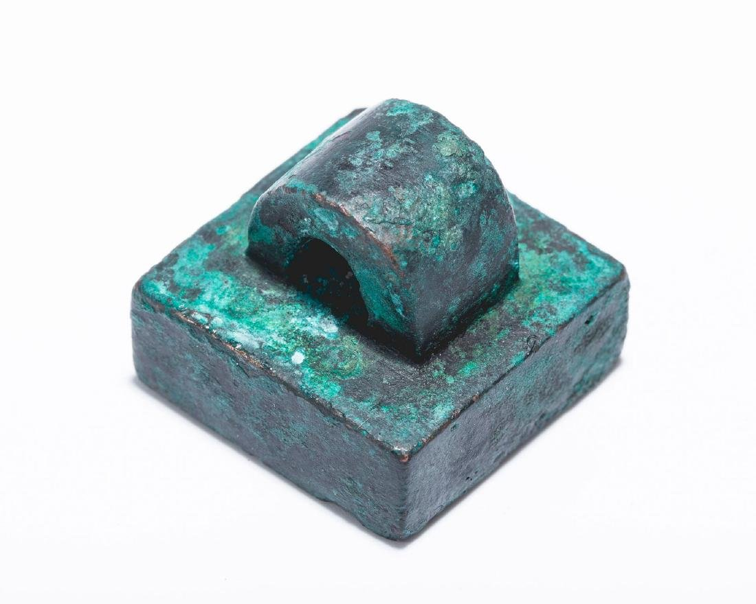 A Chinese Bronze Seal - 4
