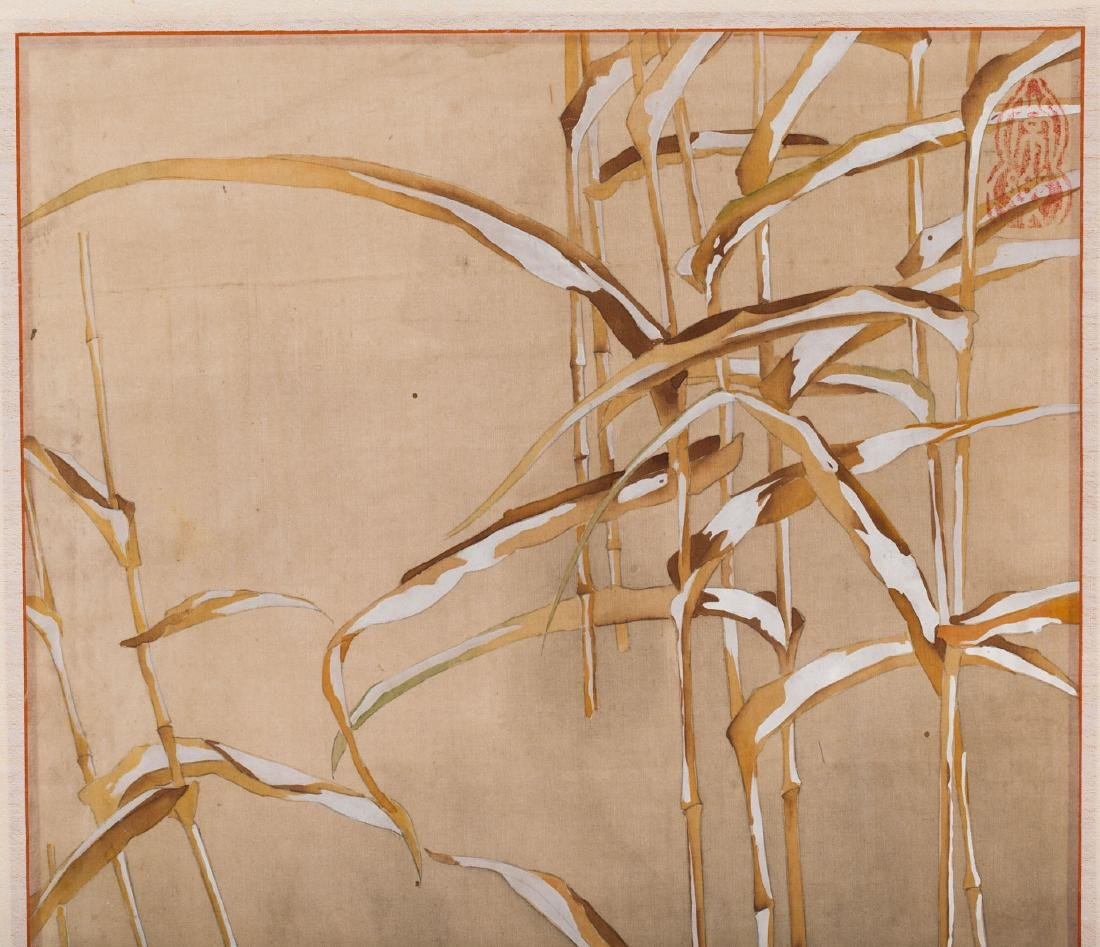 Chinese Painting, Landscape - 2