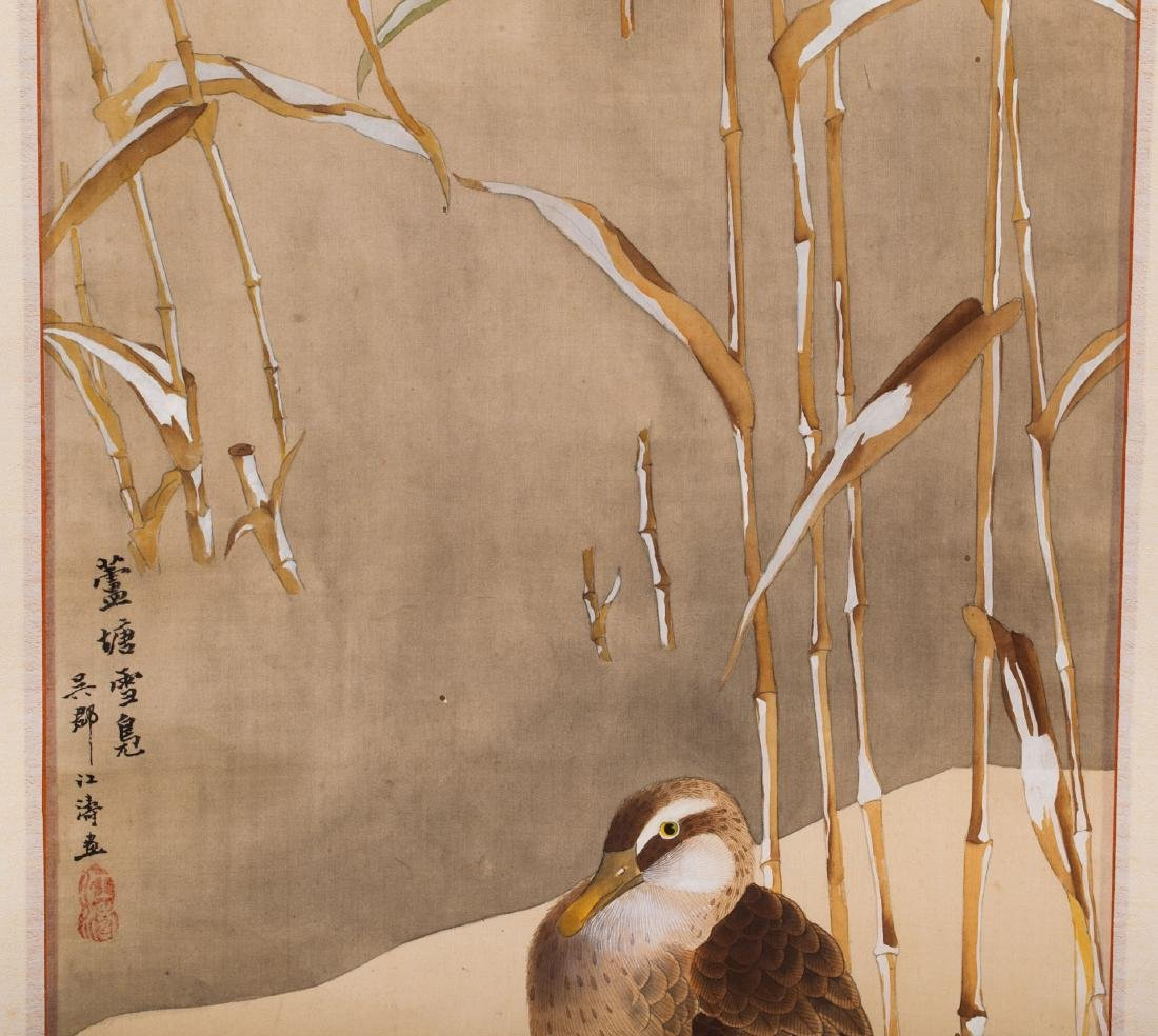 Chinese Painting, Landscape - 3