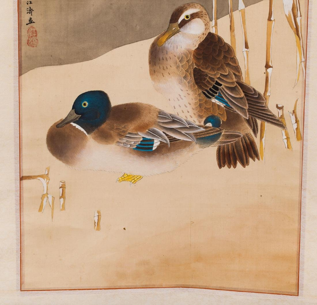 Chinese Painting, Landscape - 4