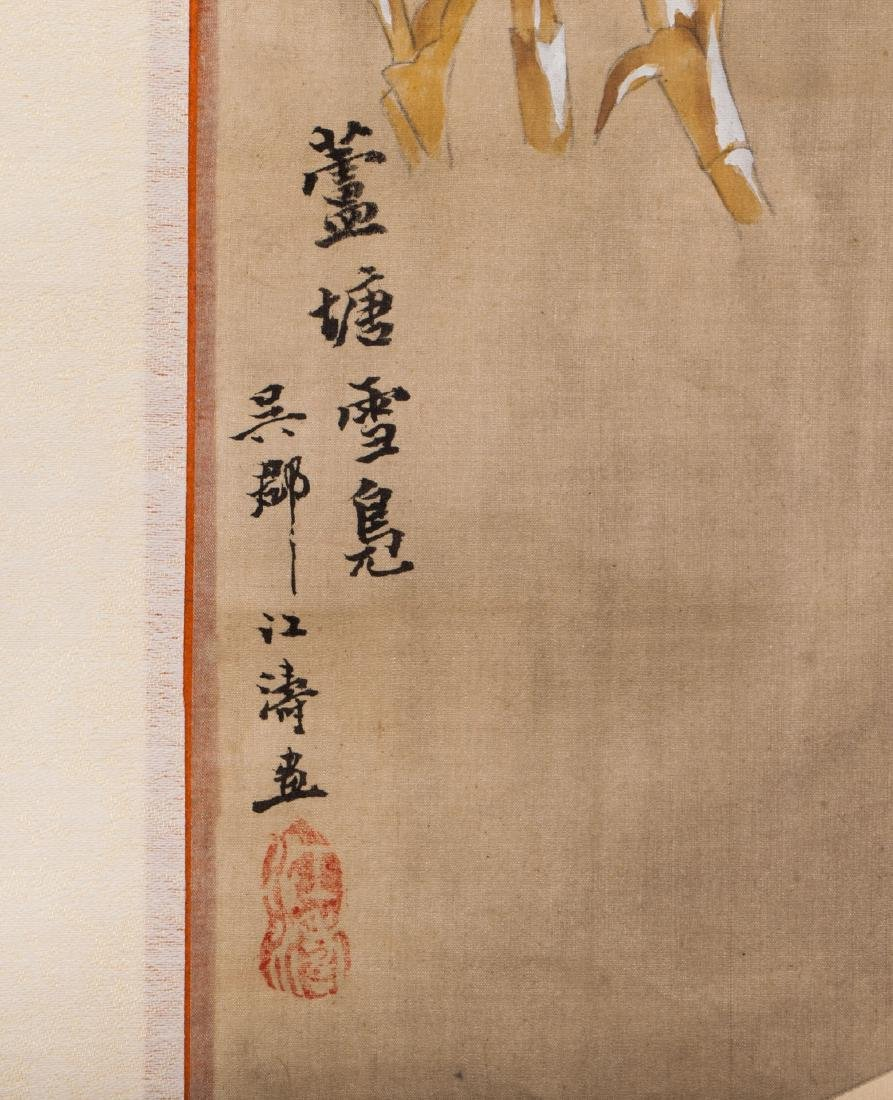 Chinese Painting, Landscape - 8
