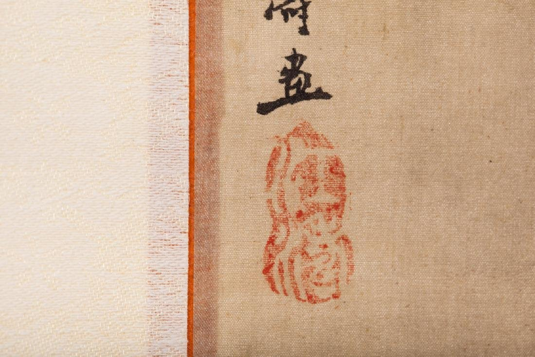 Chinese Painting, Landscape - 9