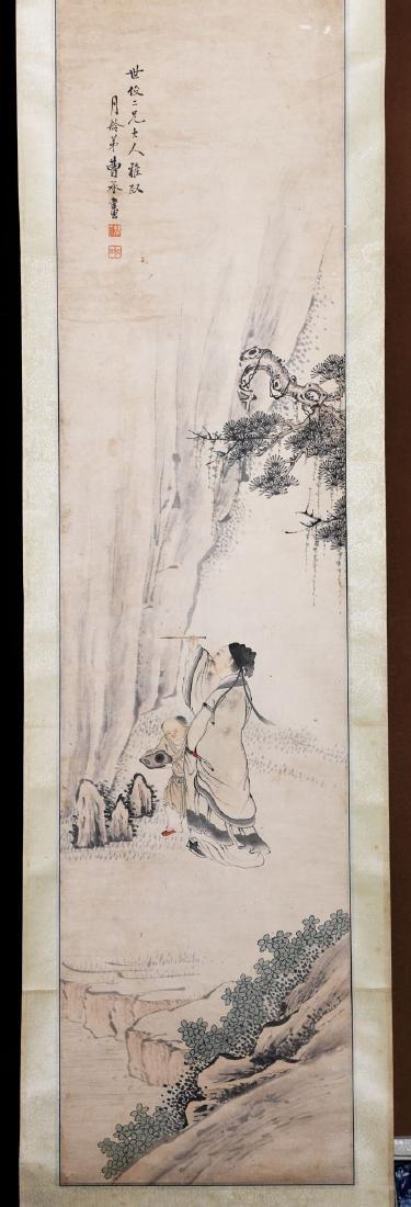 Chinese Painting,Zeng Cheng, Scholar