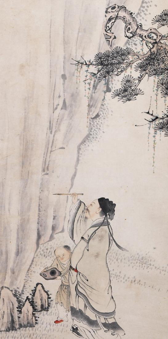 Chinese Painting,Zeng Cheng, Scholar - 2
