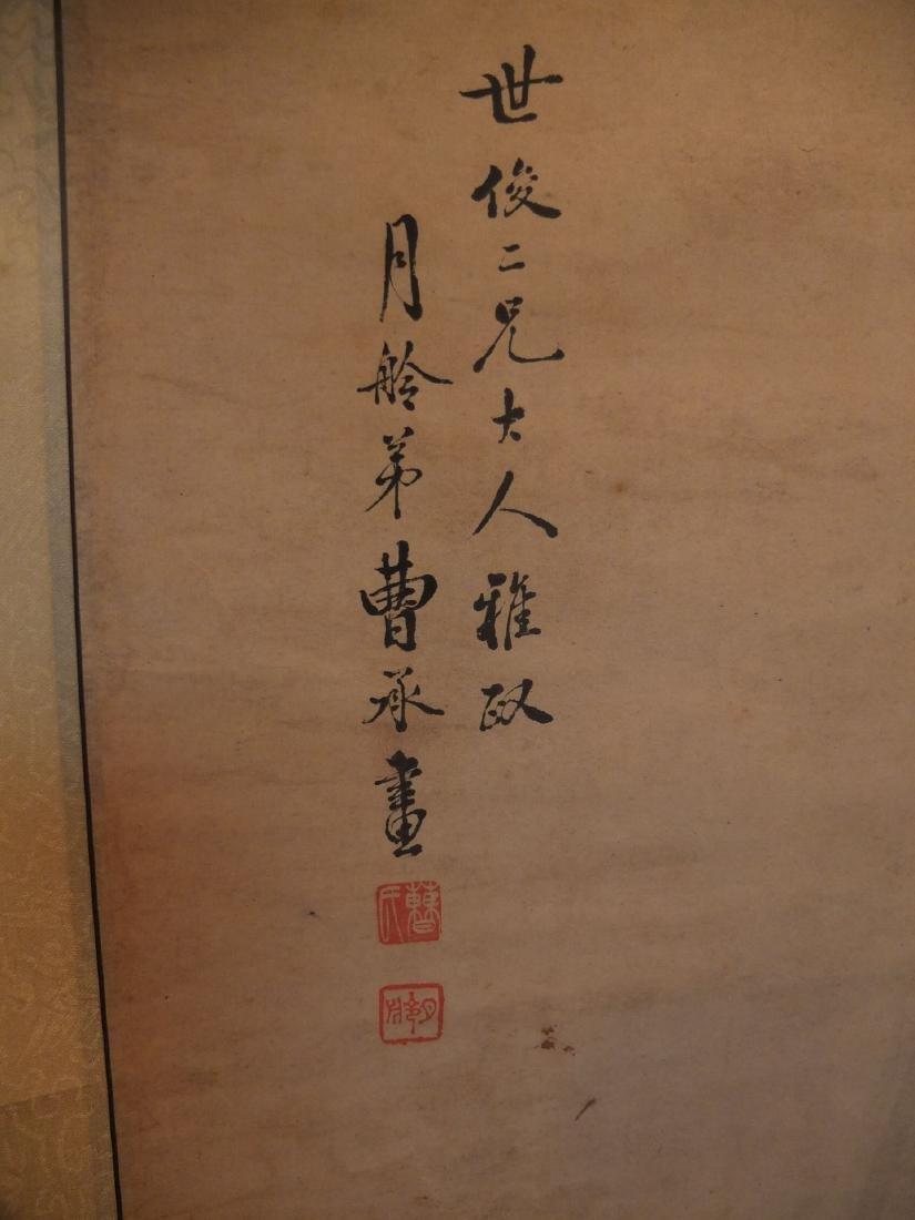Chinese Painting,Zeng Cheng, Scholar - 3