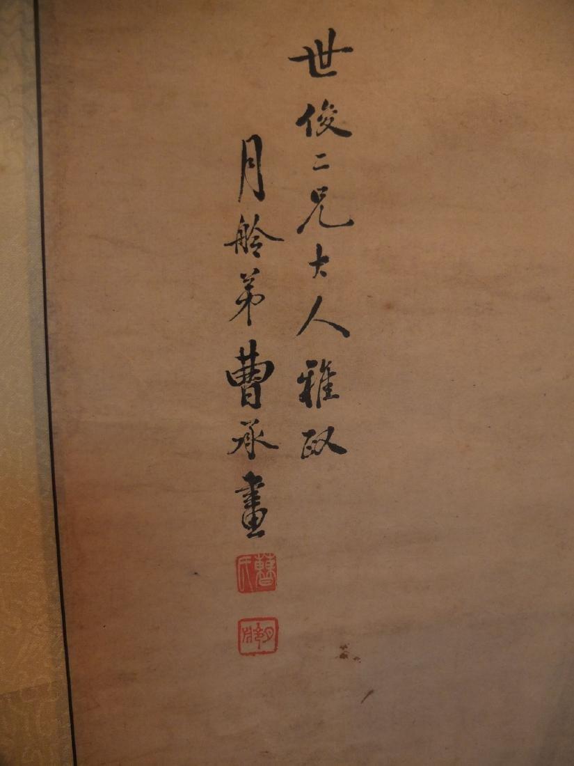 Chinese Painting,Zeng Cheng, Scholar - 4