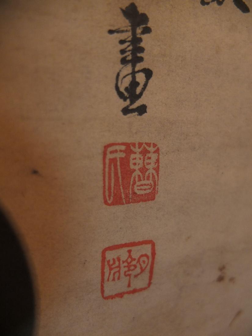 Chinese Painting,Zeng Cheng, Scholar - 5