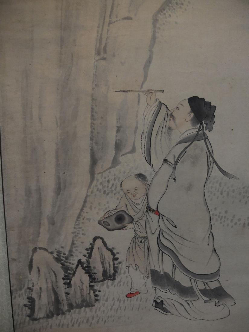 Chinese Painting,Zeng Cheng, Scholar - 6