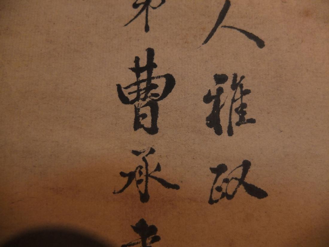 Chinese Painting,Zeng Cheng, Scholar - 7