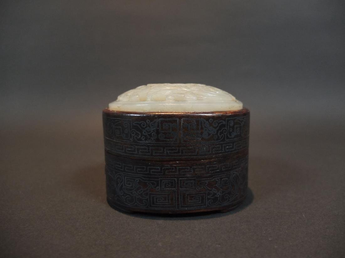 A Jade and Silver Inlaid Wooden Box